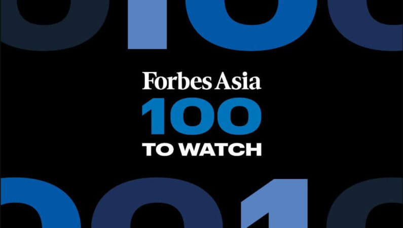 100-to-watch-list