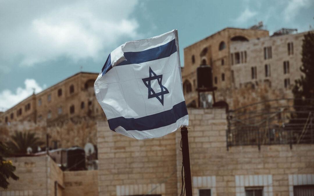 Israeli-investments